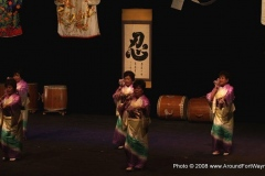 The Indianapolis Minyo Dancers